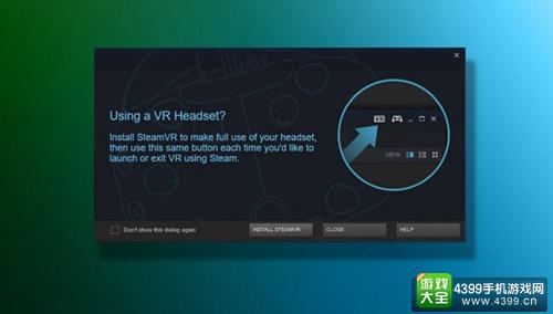Steam正式支持Rift 连接即可安装SteamVR