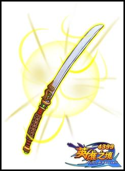 英雄之境三日月 剑次郎S级武器