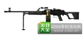 全民枪战2(枪友嘉年华)QJY88机枪