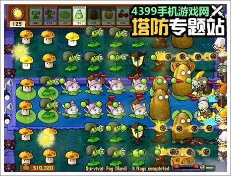 2009年的手游塔防游戏《植物大战僵尸》