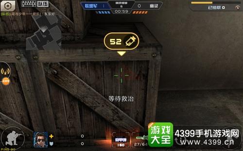 全民枪战2(枪友嘉年华)幽灵爆破模式