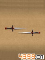 暗影格斗2短剑