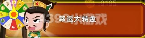 战斗吧主公新增NPC功能系统