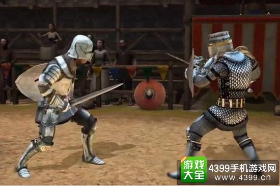 中世纪格斗