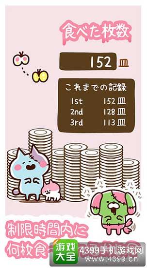 恐怖!僵尸猫:咕噜咕噜回转寿司3