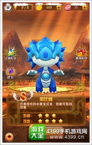 斗龙战士3D角色