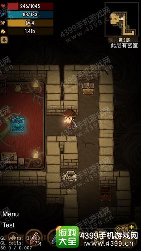 贪婪洞窟暗室