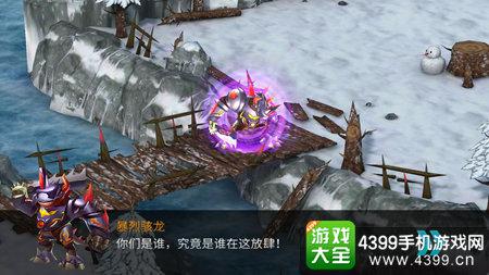 斗龙战士3龙印之战boss