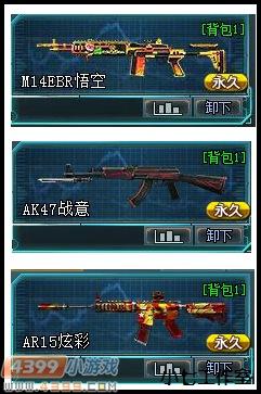 生死狙击最新武器全解析
