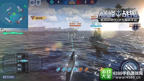 战舰世界隐蔽性 距离