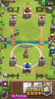 皇室战争大小电猪