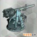 战舰少女rE国单装4英寸炮