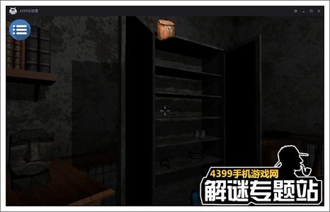 51号房间电脑版