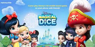 《迪士尼魔法骰子》预约人数过5万 福利追加更添期待