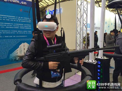 深圳市虚拟现实科技有限公司 (3Glasses)