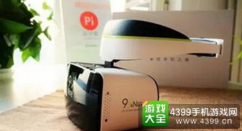 北京爱客科技有限公司(九又VR一体机)