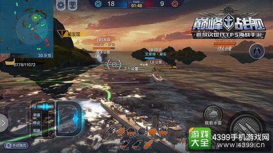 巅峰战舰对战