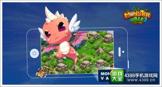 怪兽岛游戏画面
