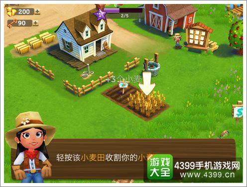 开心农场2:乡村度假