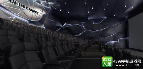 VR影院体验区