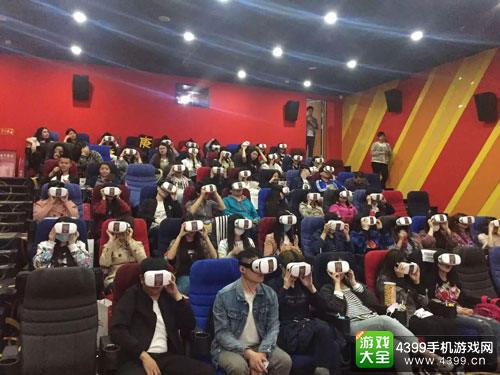 2016IGBC展区VR眼镜天天送