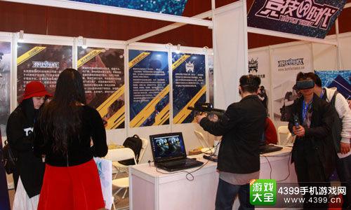 VR与电竞成大会焦点