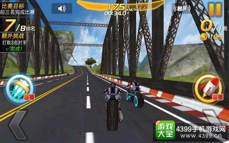 3D摩托飞车好玩吗