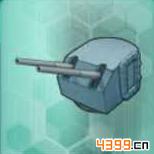战舰少女rU国双联5英寸炮