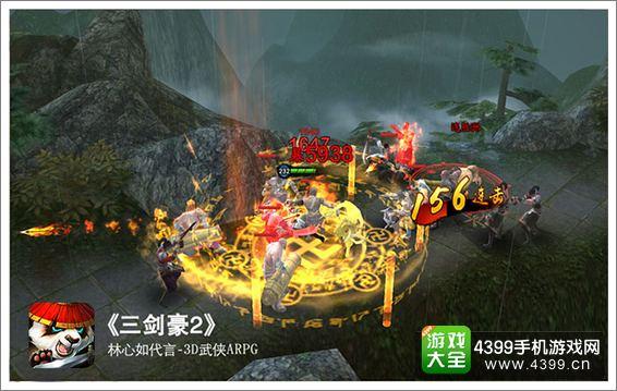三剑豪2战斗画面