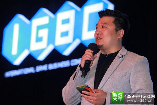 当代东方投资股份有限公司国际版权总经理 蓝米