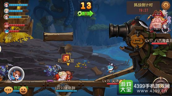 弹弹岛2八爪海盗王打屁股炼狱攻略a海盗难度游戏通关图片图片