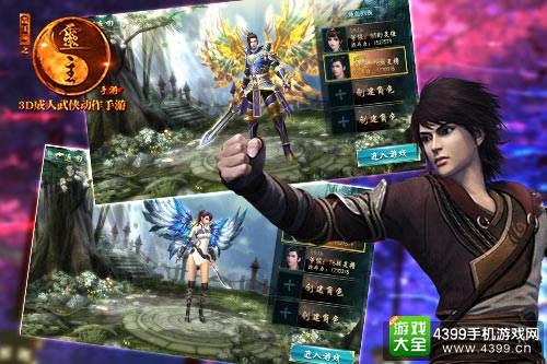 《画江湖之灵主》新版4月26日上线
