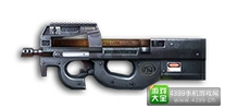火线精英手机版P90
