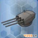 战舰少女rG国三联150毫米炮