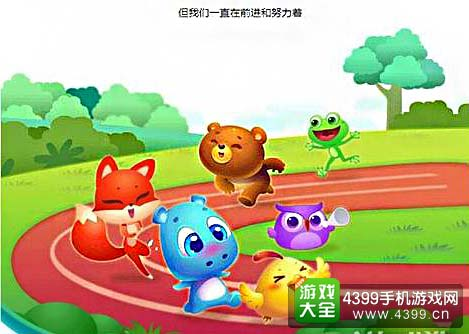 开心消消乐新版本周年彩虹岛玩法解析