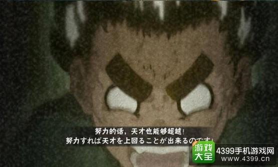 火影忍者手游杜门李决斗场PK技巧