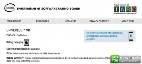 PSVR独享 《驾驶俱乐部VR》通过ESRB评级