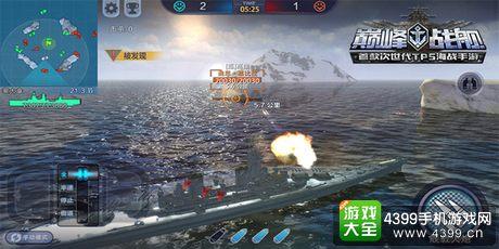 巅峰战舰不删档测试