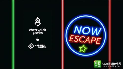在霓虹灯中腾挪 《Now Escape》4月28日上架