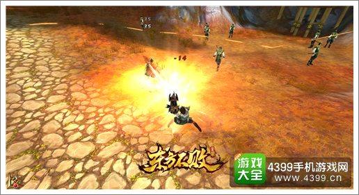 东方不败战斗画面