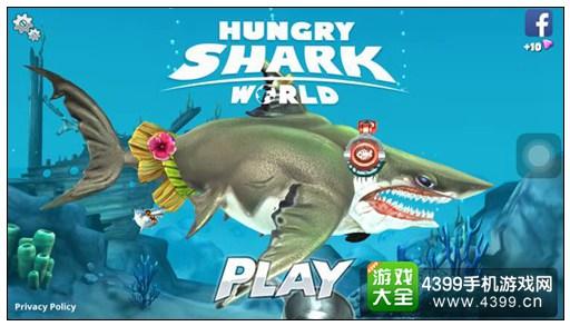 饥饿鲨世界3D巨齿鲨怎么得