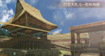 穿越火线(荒岛特训上线)密林神殿