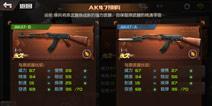 穿越火线枪战王者武器如何换购 换购武器介绍
