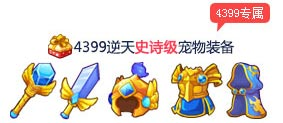 洛克王国4399幸运喵技能表