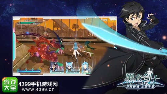 刀剑神域黑衣剑士视频
