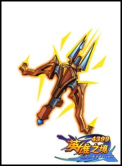 英雄之境水晶刺刃弩 珑武器