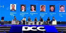 2016DCC 圆桌论坛:主题对话,有一说一
