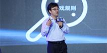 2016DCC专访 金杜律师事务所合伙人孙明飞:换皮游戏在国外属于违法行为