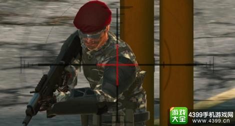 致命狙击手游
