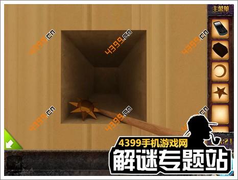 逃生挑战50个房间第21关攻略